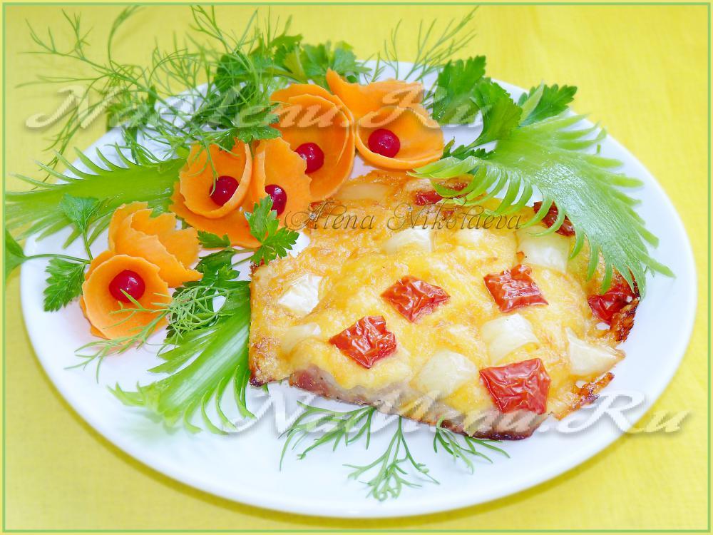отбивная с помидорами и сыром в духовке рецепт