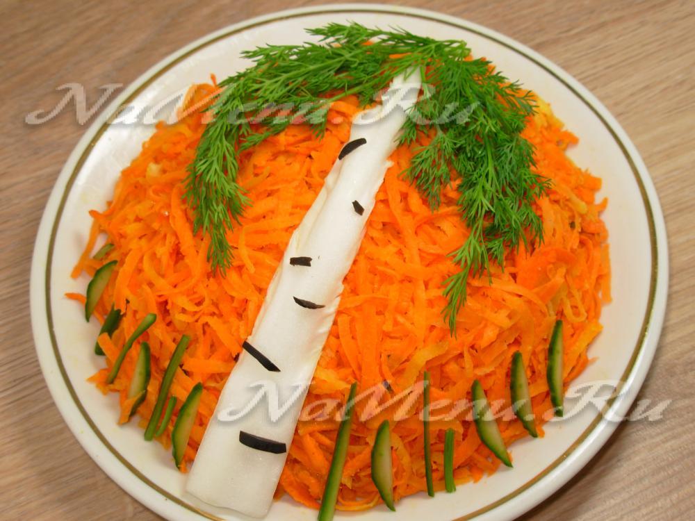 рецепты с фото салат березка с