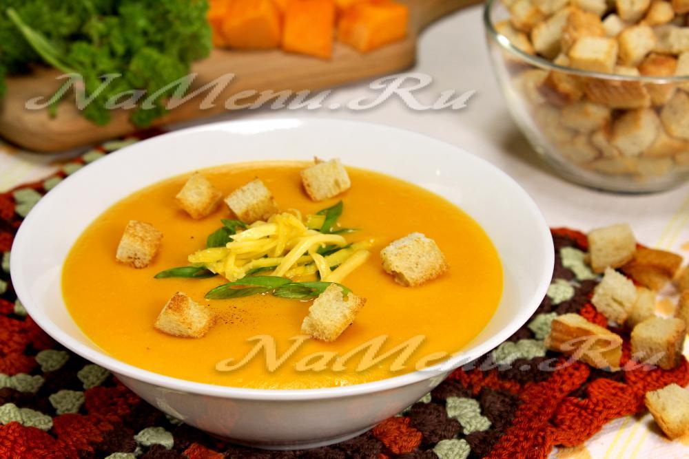 рецепт супа из тыквы с маком