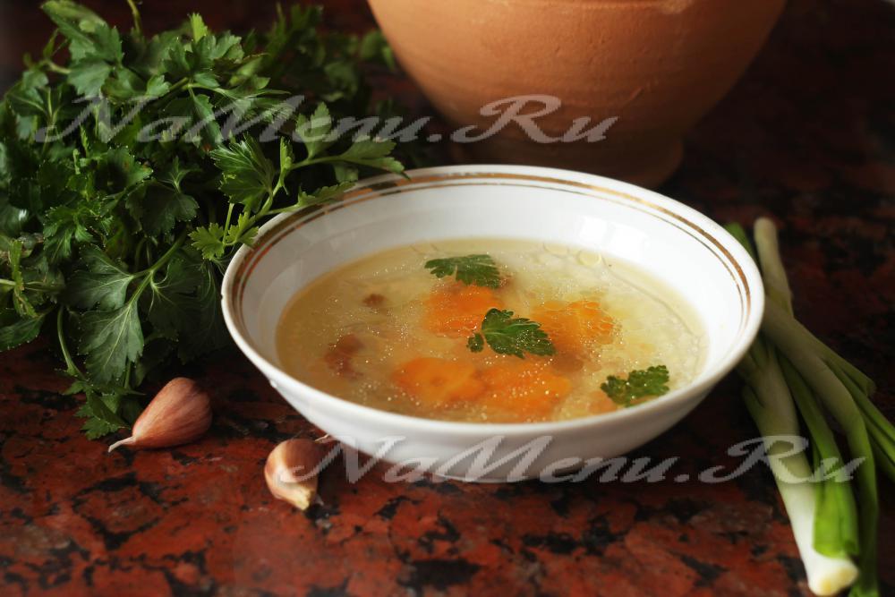 Блюда европейской кухни рецепт и фото