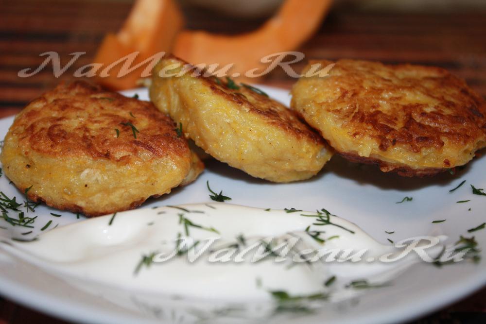 Рецепт приготовления драников из тыквы с чесноком
