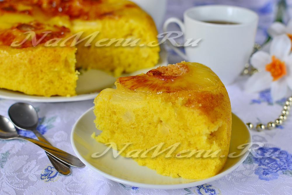 Рецепты с ананасом мультиварка