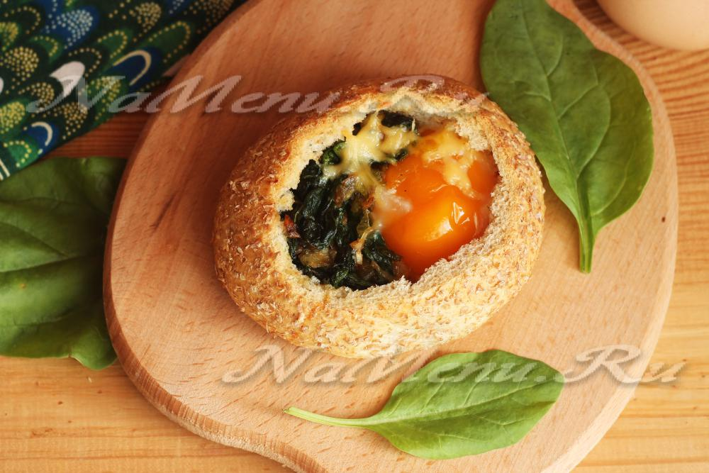 рецепт яйца в булочке в духовке