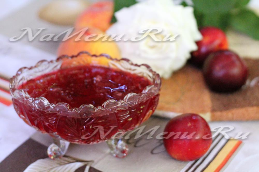 сливовое варенье в мультиварке рецепт с фото
