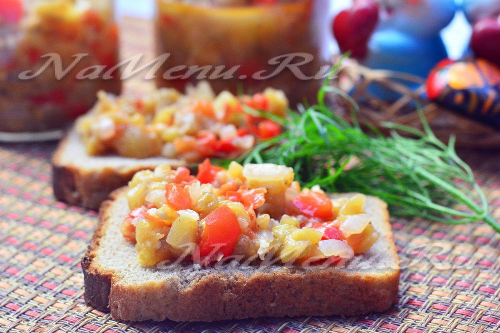 закуска из баклажан как грибы рецепты приготовления