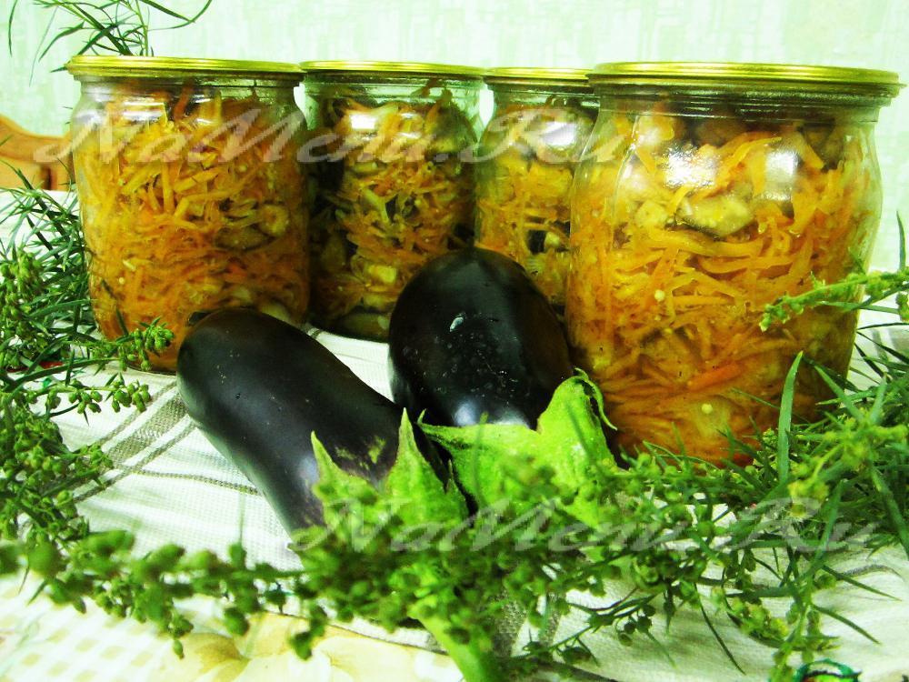 баклажаны на зиму с морковкой рецепты приготовления