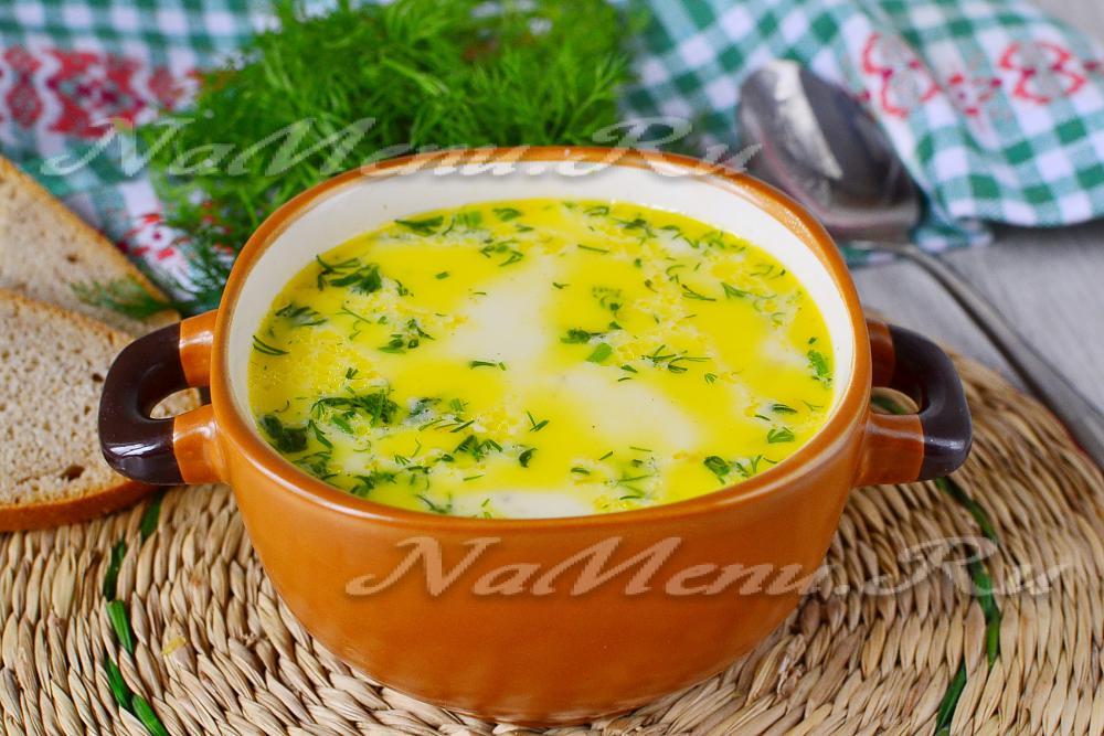 суп из плавленных сырков с рисом рецепт с фото