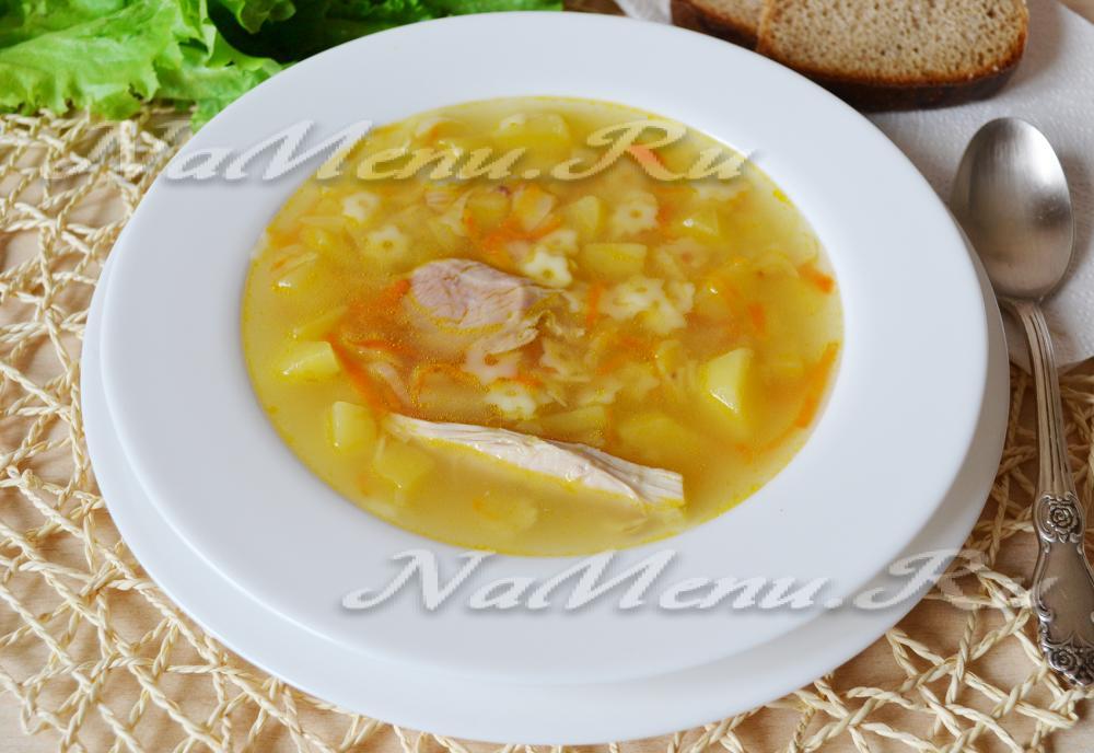 куриный суп из ножек с вермишелью рецепт с фото