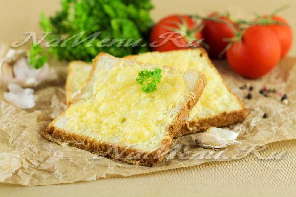 гренки с маслом и чесноком в духовке рецепт