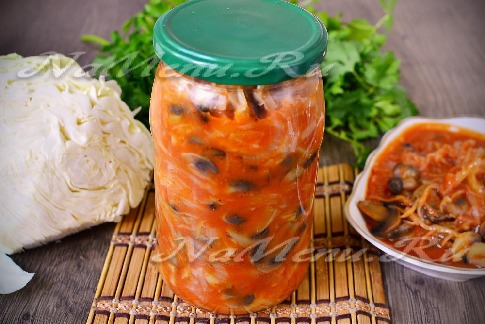 солянка капуста с грибами рецепт приготовления на зиму