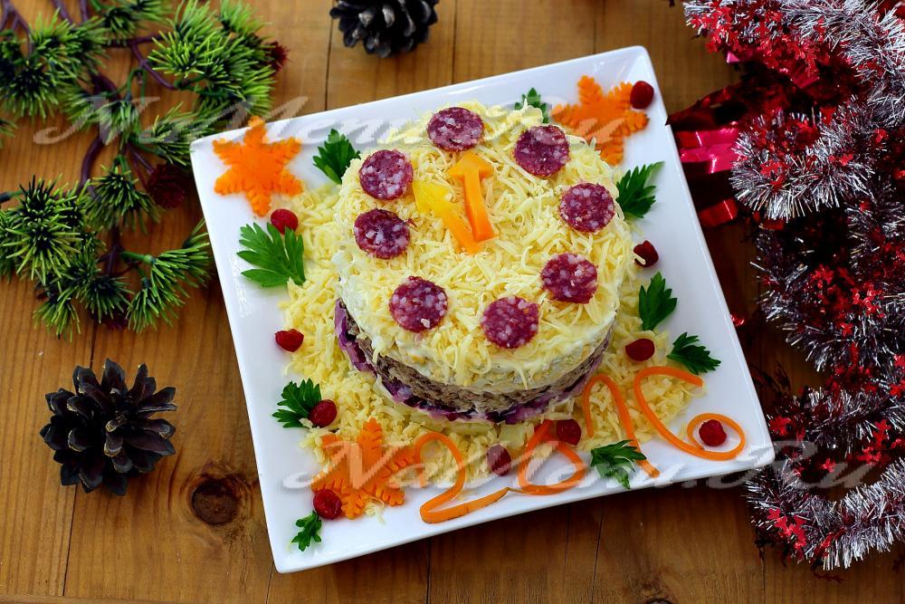 салат новогодние часы рецепт с фото