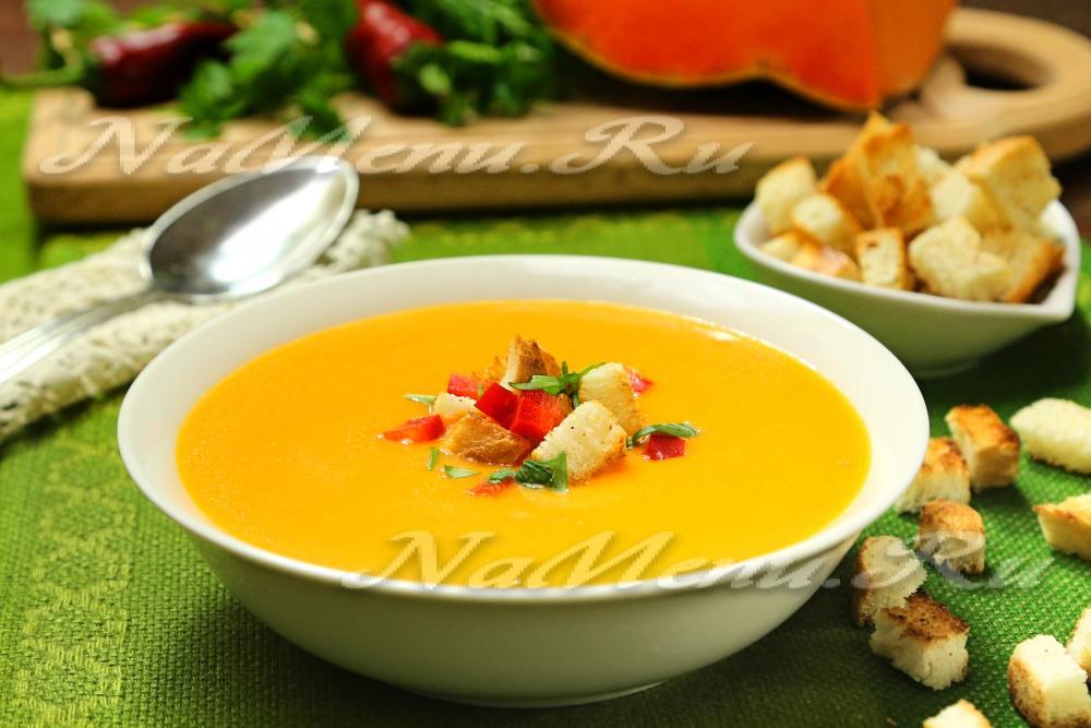 рецепт супа из тыквы со сливками в мультиварке редмонд