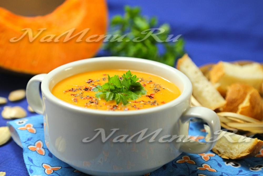 суп из тыквы с капустой рецепт