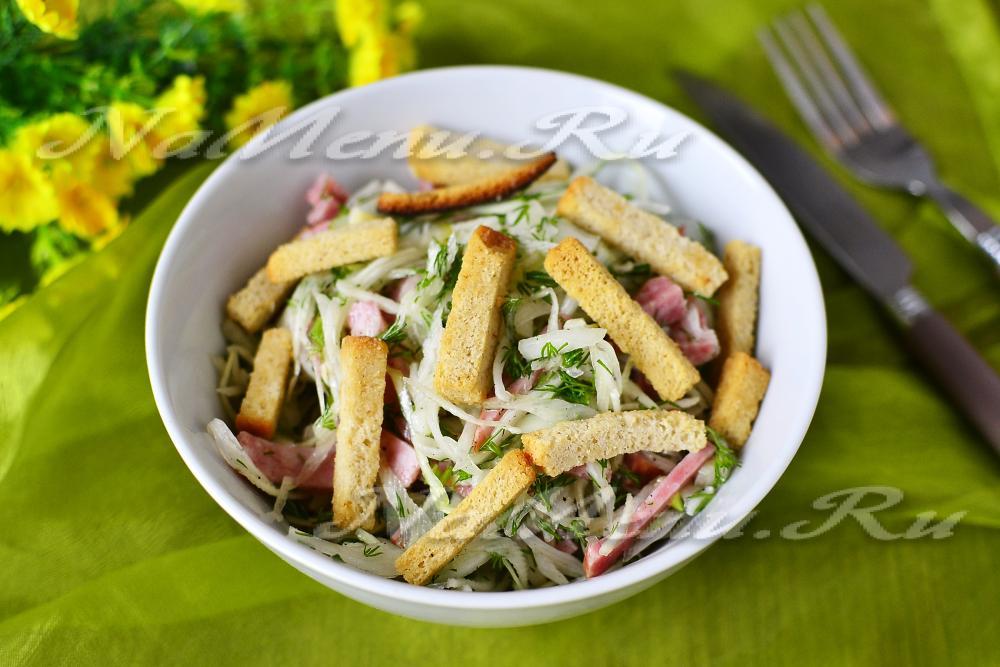 Рецепт приготовления салата с копченой колбасой