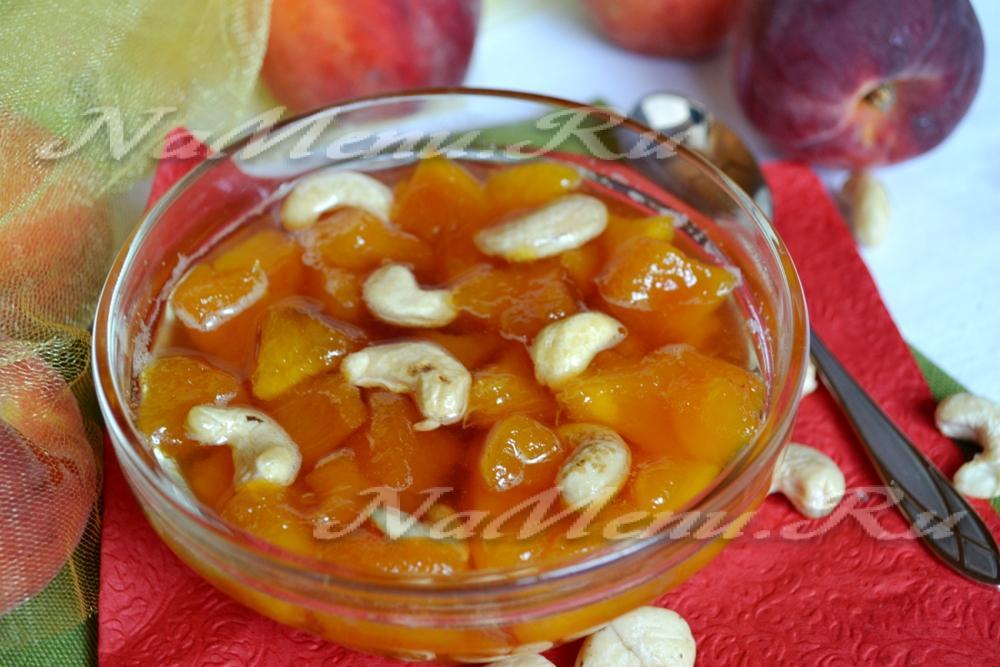 Варенье из персиков с орехами на зиму рецепт