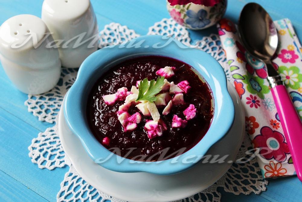 Самый вкусный суп из тыквы рецепт