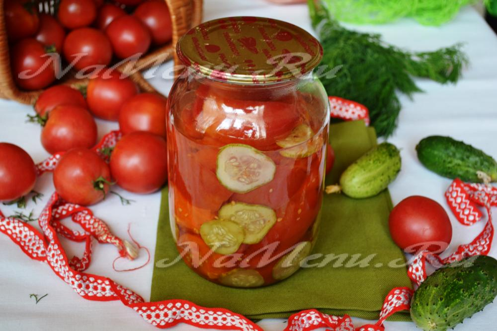 46Салат помидоры и огурцы на зиму рецепт