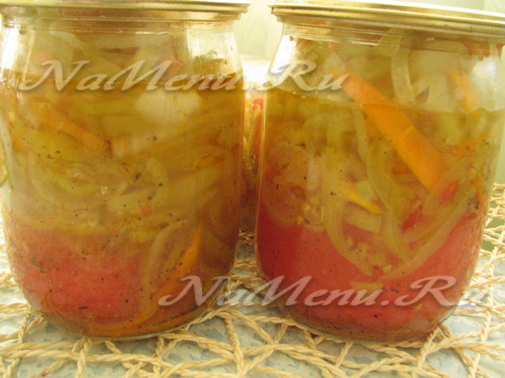Салат на зиму перец морковь лук