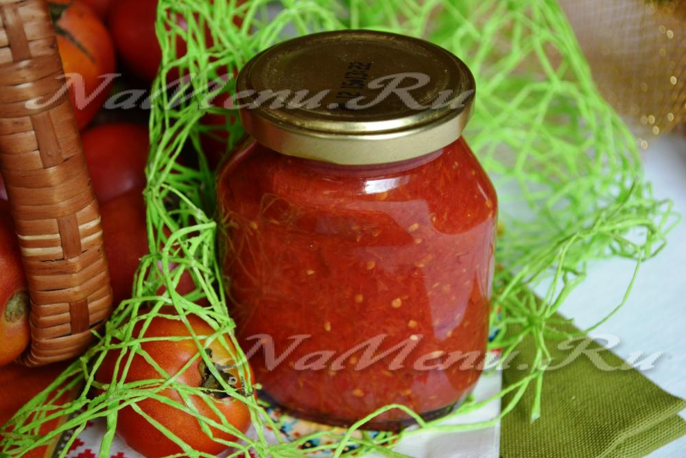 Соус для ханума рецепт с фото