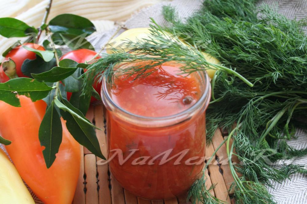 Томатный соус с болгарским перцем в домашних условиях