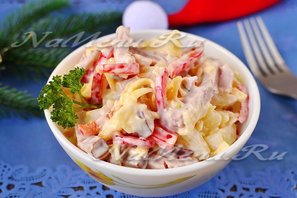 Салат рафаэлло рецепт с ананасом