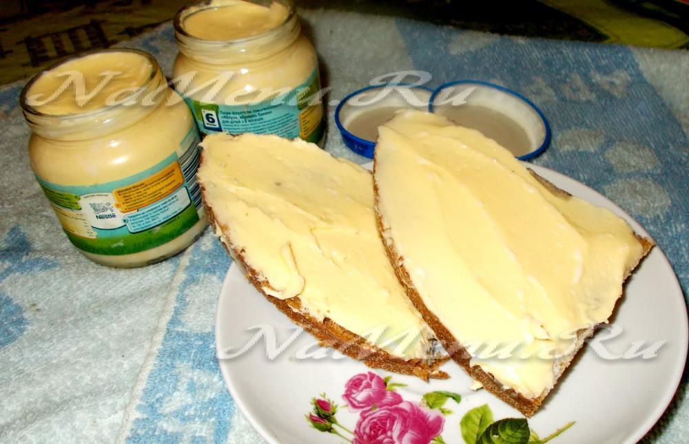 Масло из ладана своими руками фото 445