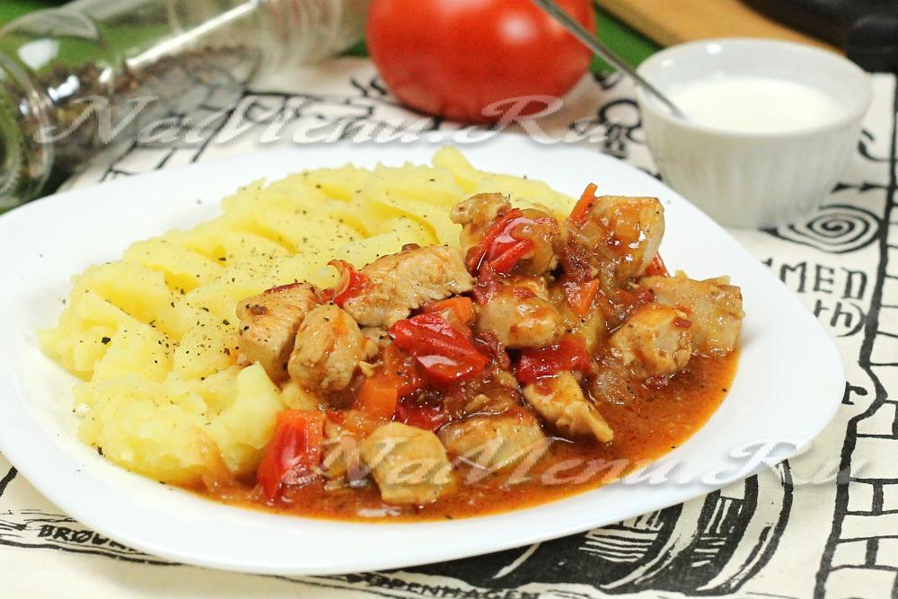 рецепт гуляш с курицы с подливкой рецепт с фото пошагово