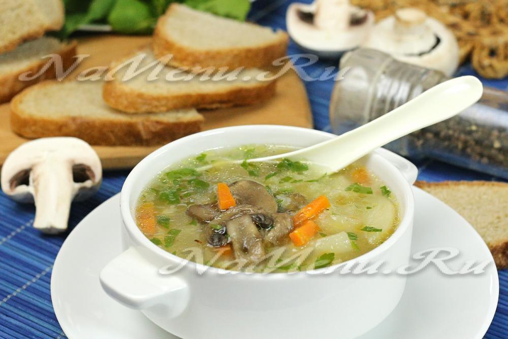 рецепты суп с грибами опятами рецепт