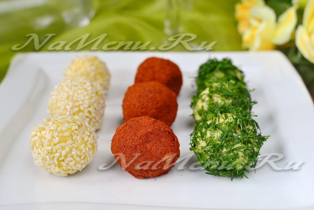 Холодная закуска сырные шарики рецепт