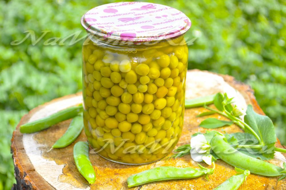 Горошек зеленый консервированный в домашних условиях