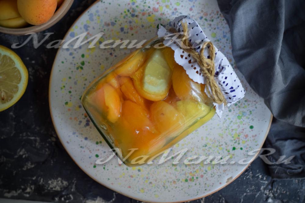 Рецепты из косточек лимона