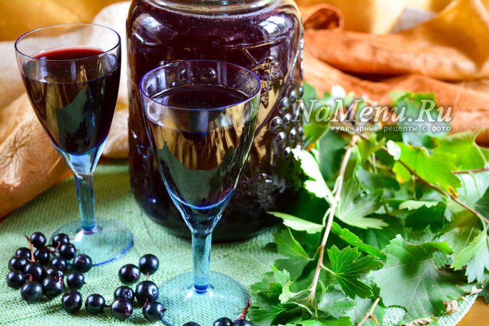 Рецепты настойки из черной смородины в домашних условиях рецепт 574