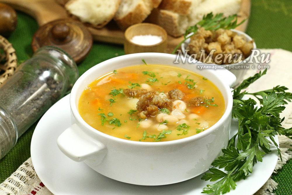 Вкусный суп из белой консервированной фасоли рецепт