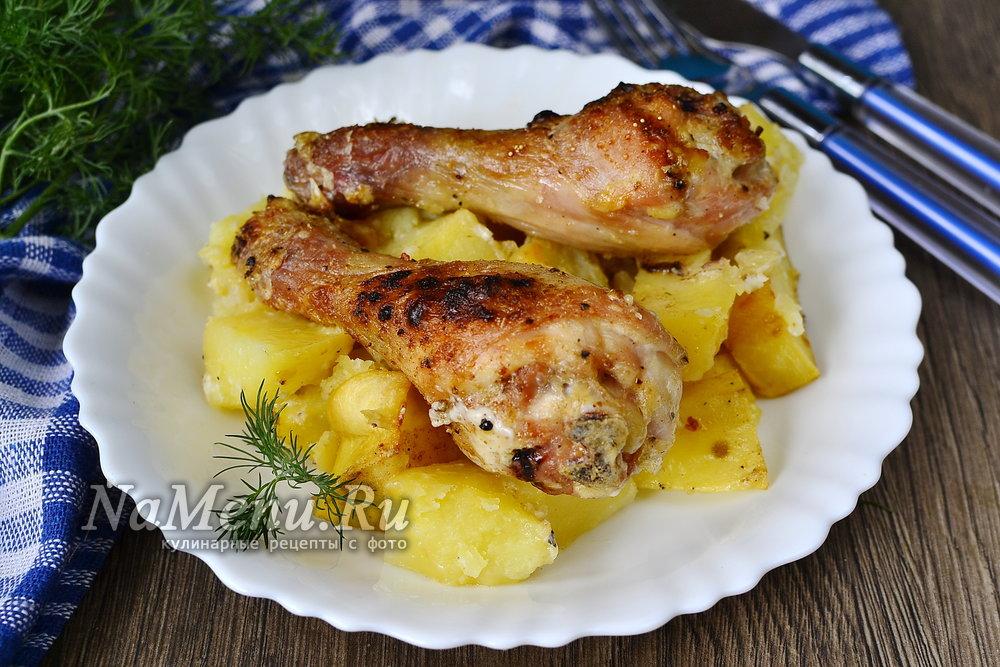 Голени курицы в духовке с картошкой в духовке рецепт
