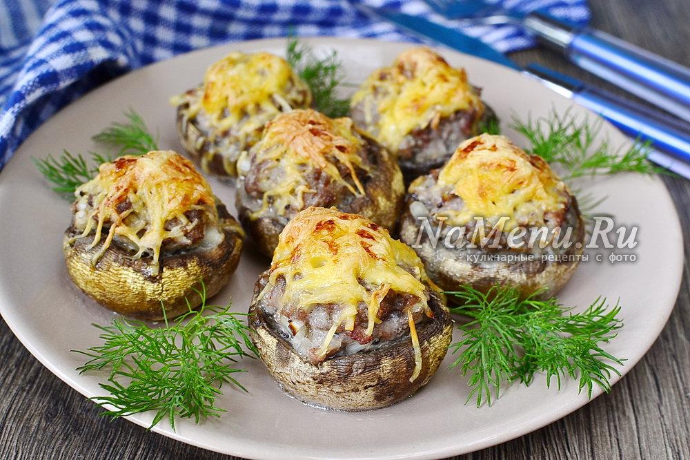 фаршированные шампиньоны в духовке с сыром и фаршем