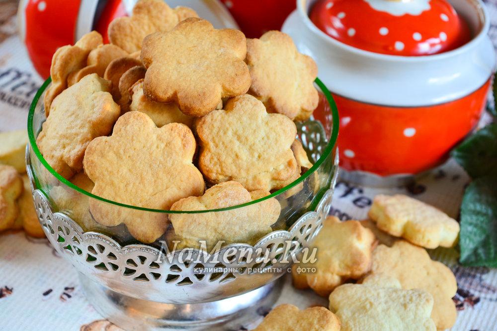 Самое вкусное песочное печенье в домашних условиях