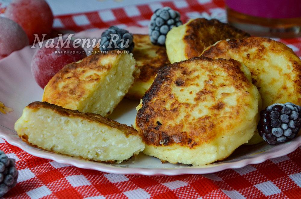 Сырники из творога рецепт простой рецепт с пошагово