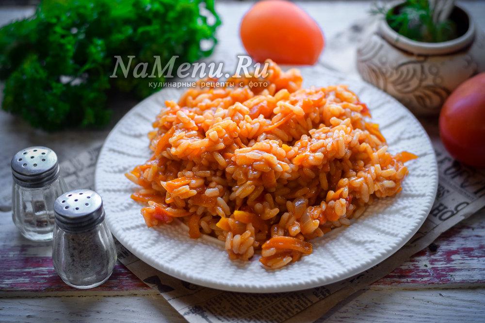 салат с рисом на зиму очень вкусные с томатной пастой