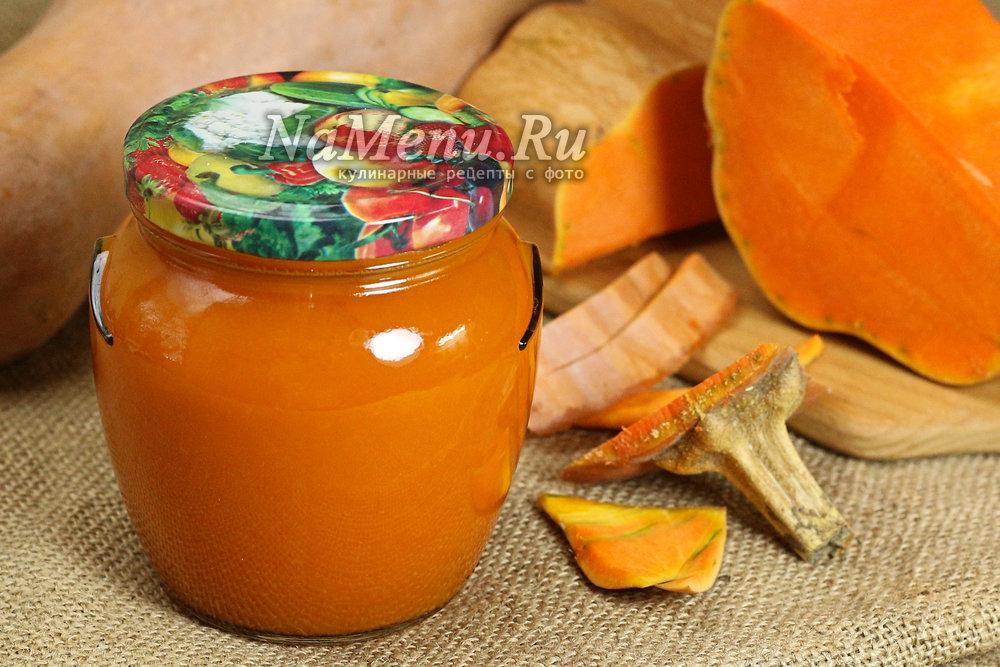 Тыквенный сок с апельсинами на зиму пошаговый рецепт с фото 9