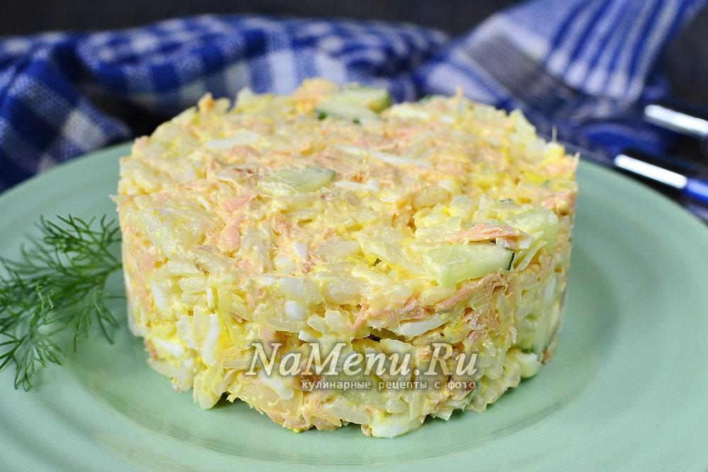 салат с красной рыбой отварной рецепт с фото очень вкусный