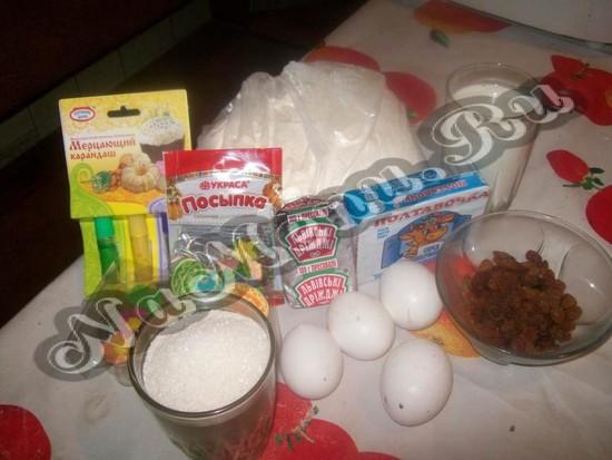 Ингредиенты для кулича в мультиварке