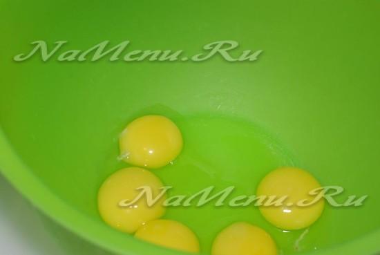 Разделите яйца на белки и желтки