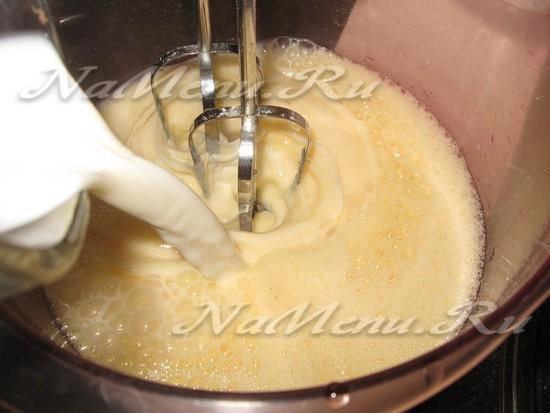 Влить кислое молоко