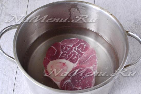 мясо ставим варить