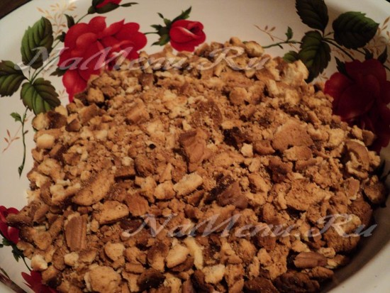 печенье измельчаем в крупную крошку