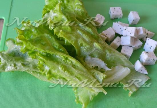 Приготовим листовой салат и брынзу