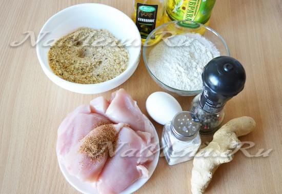 Ингредиенты для наггетсов