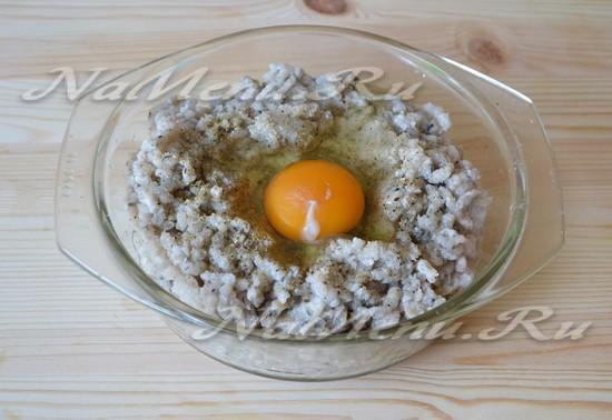 Добавим куриное яйцо