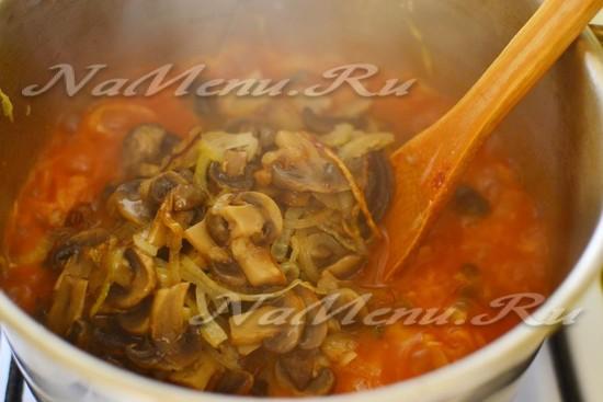 солянка суп с грибами и капустой рецепт