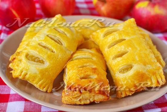 как приготовить слойки с яблоками из готового слоеного теста